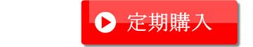 超濃縮ケイ素PF(シリカ)500ml