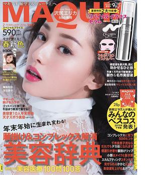 雑誌maquia